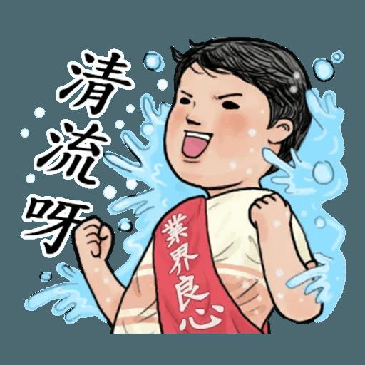 生活週記02 - Sticker 13