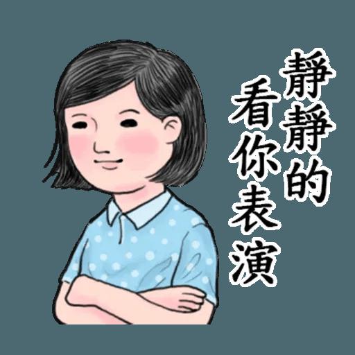 生活週記02 - Sticker 21