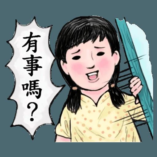 生活週記02 - Sticker 1