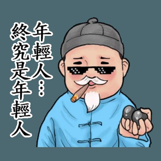 生活週記02 - Sticker 14