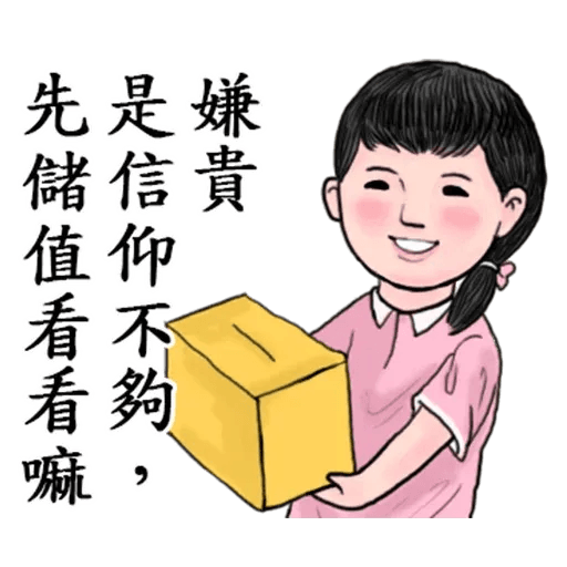 生活週記02 - Sticker 16