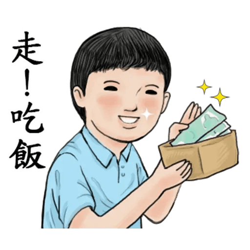 生活週記02 - Sticker 9