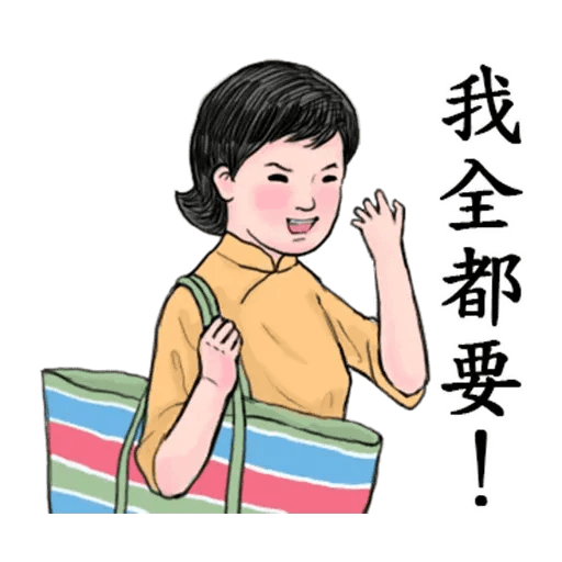 生活週記02 - Sticker 28