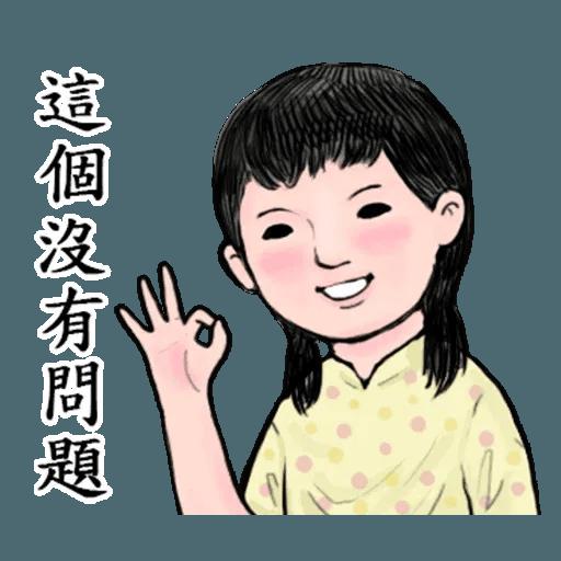 生活週記02 - Sticker 6