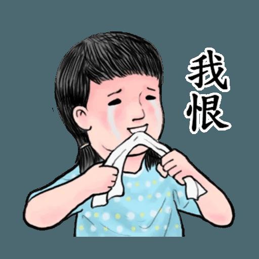 生活週記02 - Sticker 23