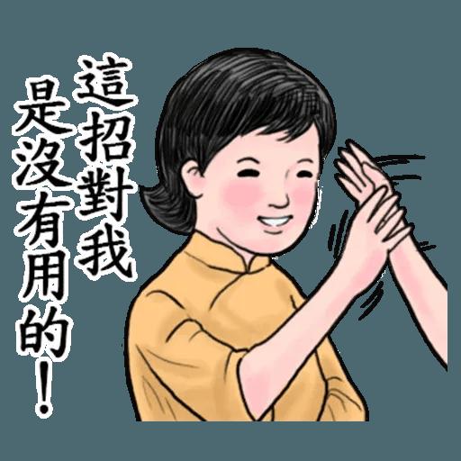 生活週記02 - Sticker 27