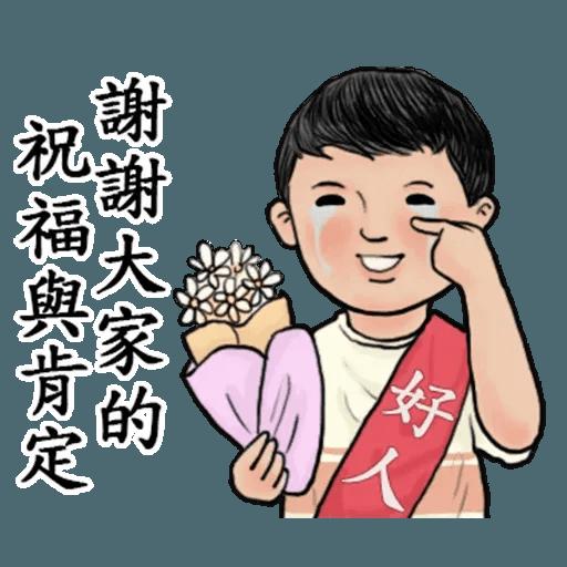 生活週記02 - Sticker 11