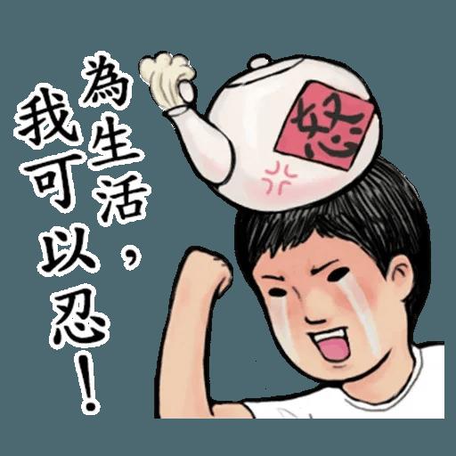 生活週記02 - Sticker 5