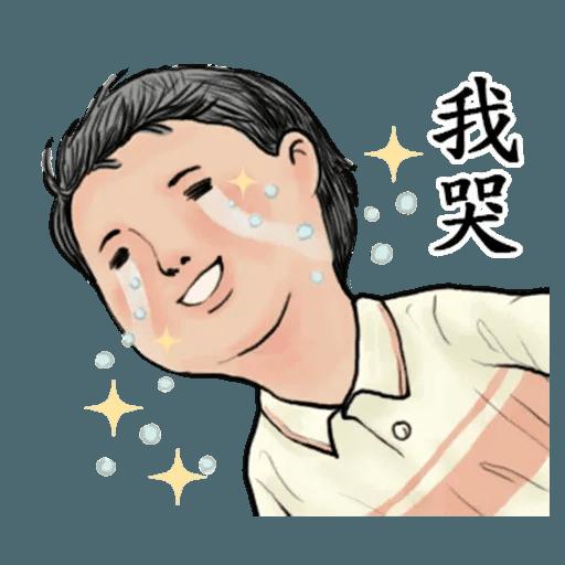 生活週記02 - Sticker 24