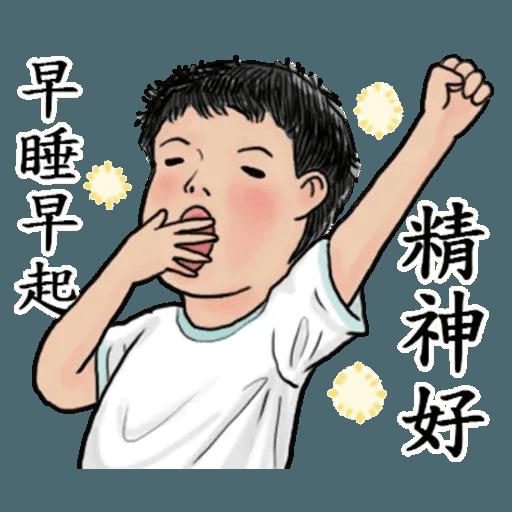 生活週記02 - Sticker 30