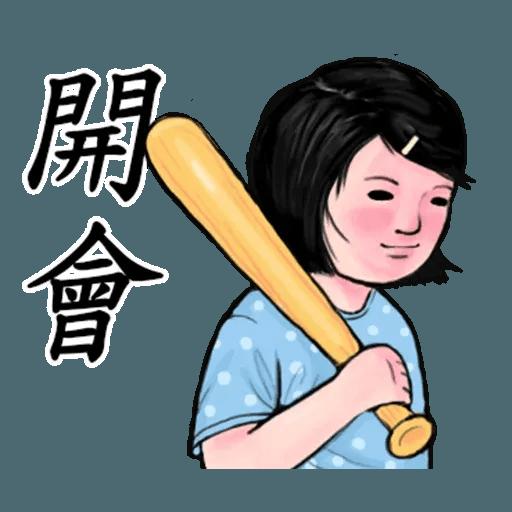 生活週記02 - Sticker 4