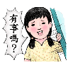 生活週記02 - Tray Sticker