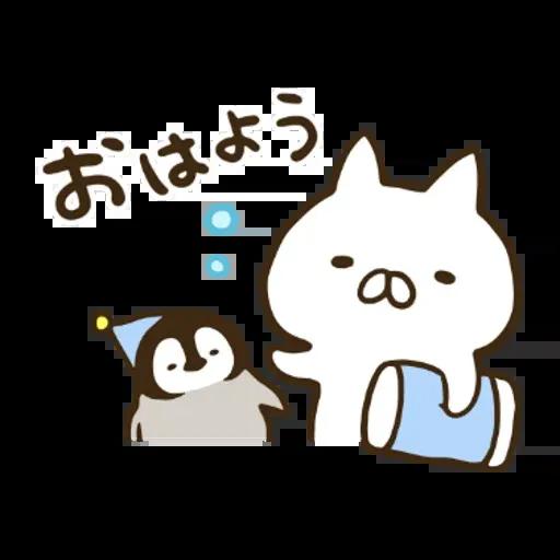 nekopen linenews - Sticker 6