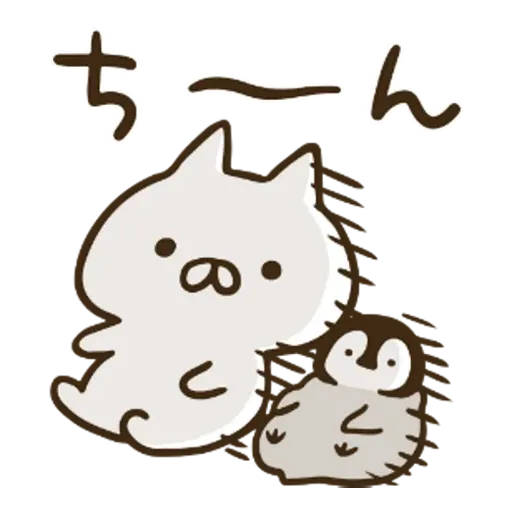 nekopen linenews - Sticker 14