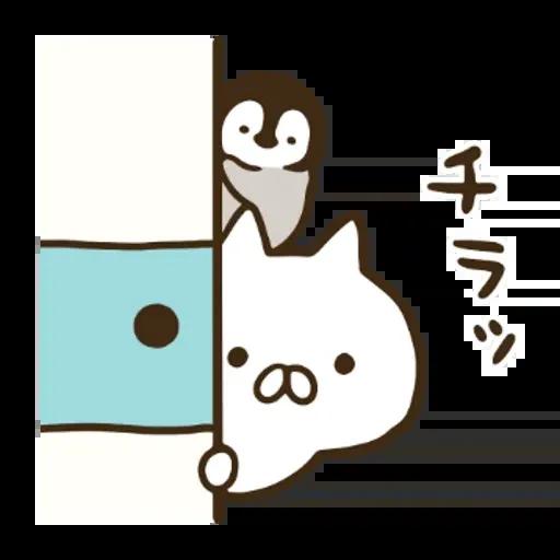 nekopen linenews - Sticker 9