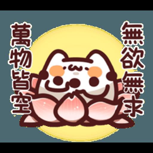 17cat - Sticker 12