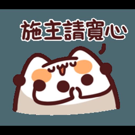 17cat - Sticker 7