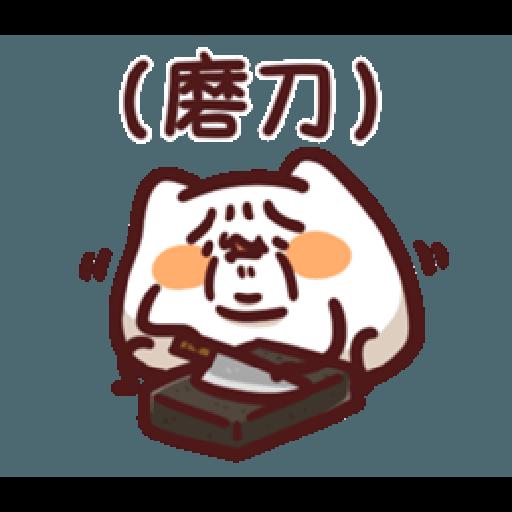 17cat - Sticker 8