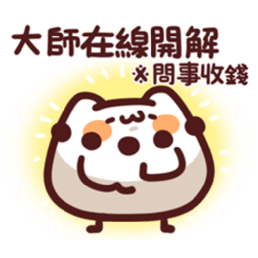 17cat - Sticker 21