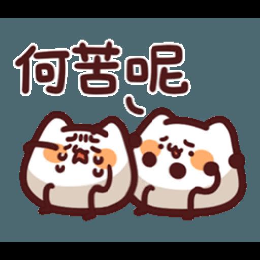 17cat - Sticker 5