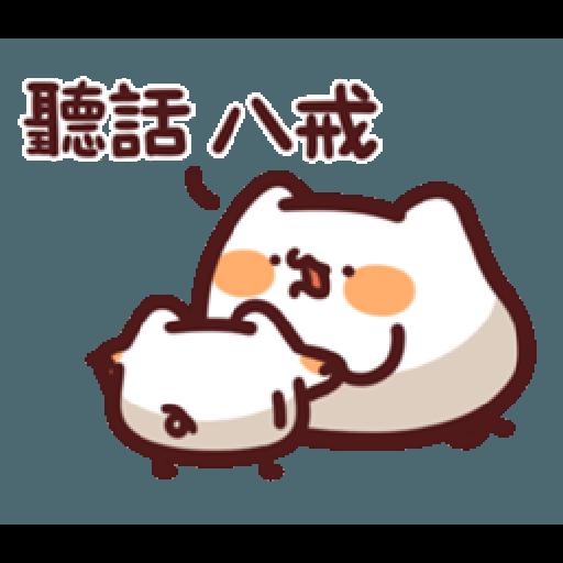 17cat - Sticker 4
