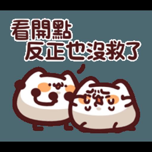 17cat - Sticker 15