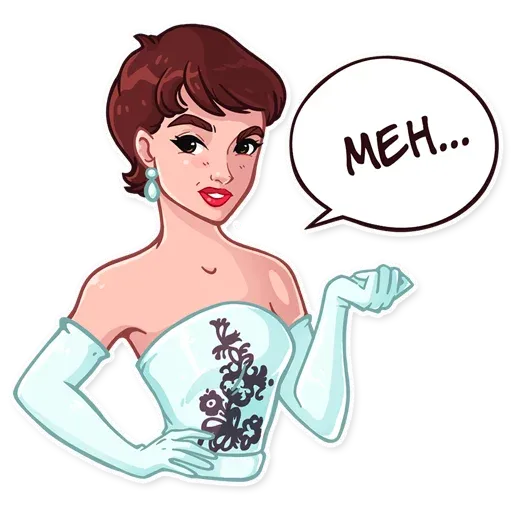 Miss Hepburn - Sticker 24