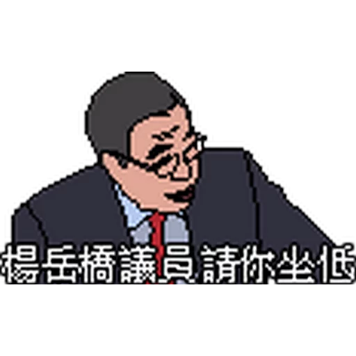 Pixel2 - Sticker 24