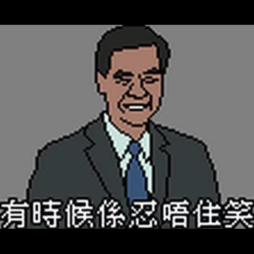 Pixel2 - Sticker 27