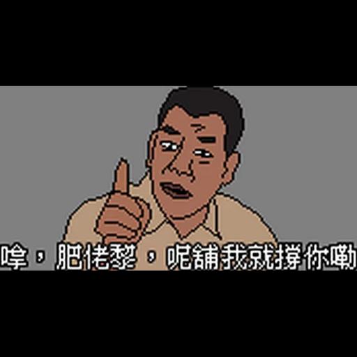 Pixel2 - Sticker 20