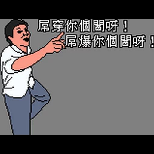 Pixel2 - Sticker 29
