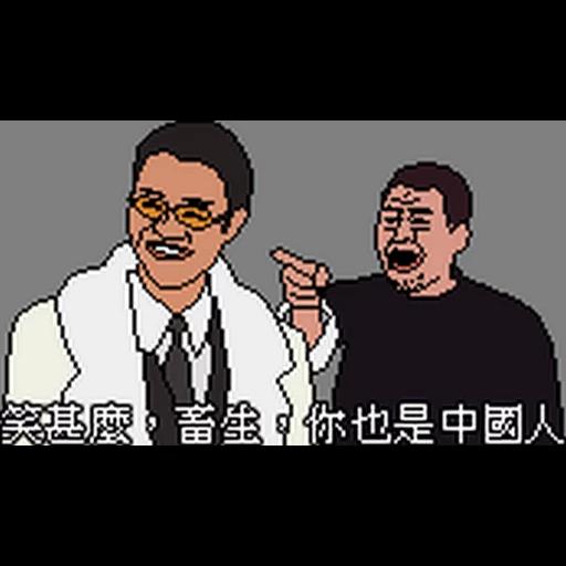 Pixel2 - Sticker 5