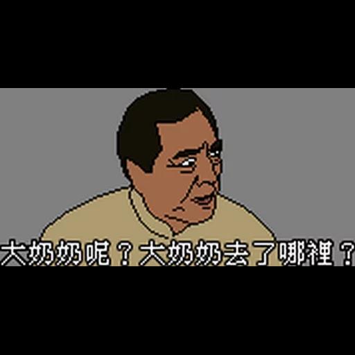 Pixel2 - Sticker 14