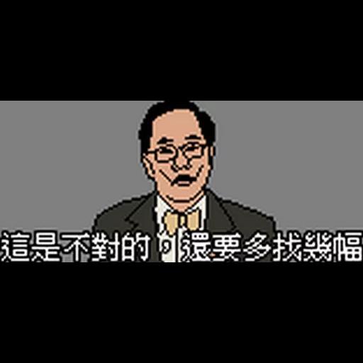 Pixel2 - Sticker 15