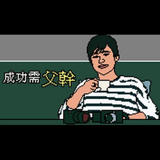 Pixel2 - Sticker 3