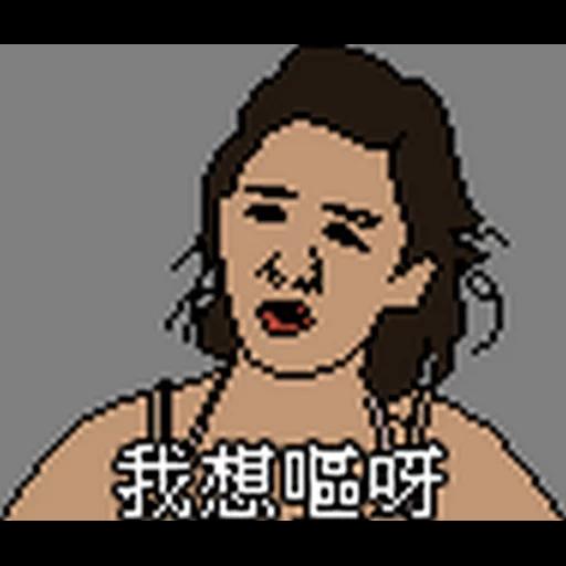 Pixel2 - Sticker 10