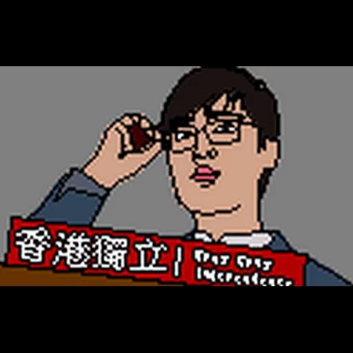 Pixel2 - Sticker 8