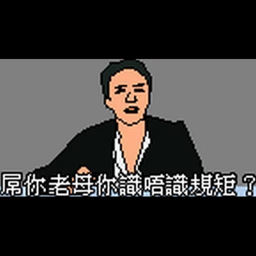 Pixel2 - Sticker 1