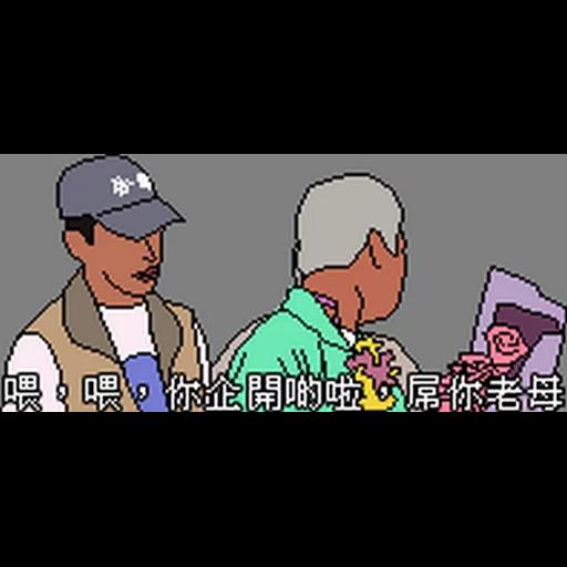 Pixel2 - Sticker 26