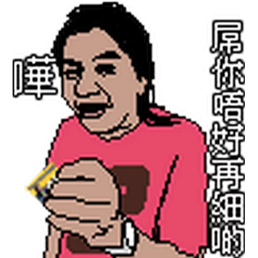 Pixel2 - Sticker 21