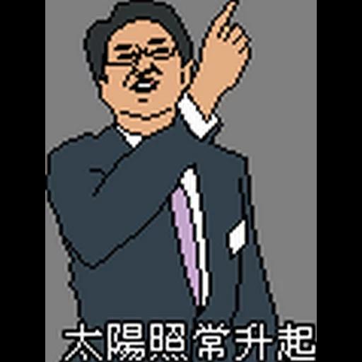 Pixel2 - Sticker 7