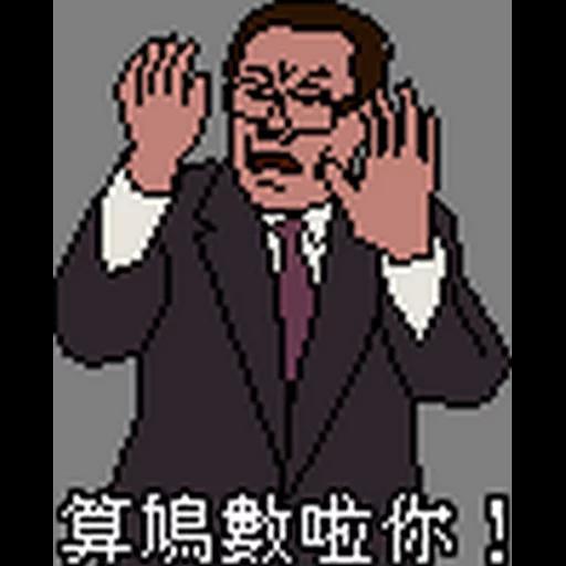 Pixel2 - Sticker 12