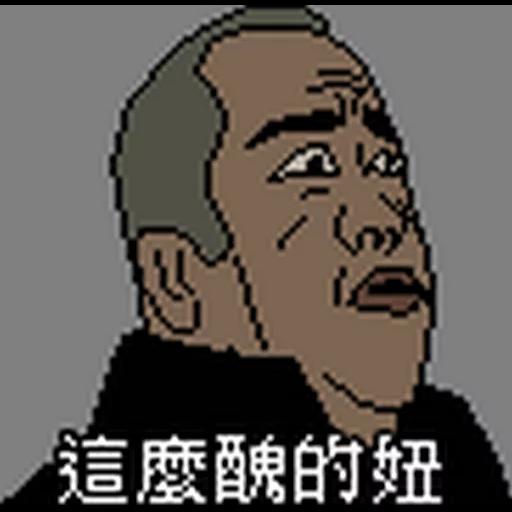 Pixel2 - Sticker 11