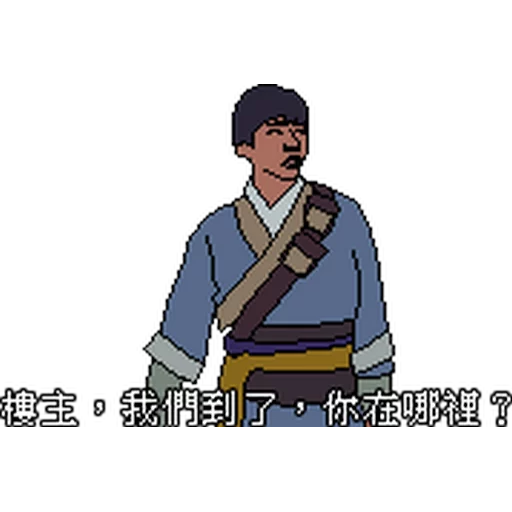 Pixel2 - Sticker 13