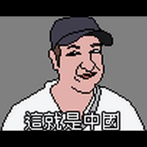 Pixel2 - Sticker 6