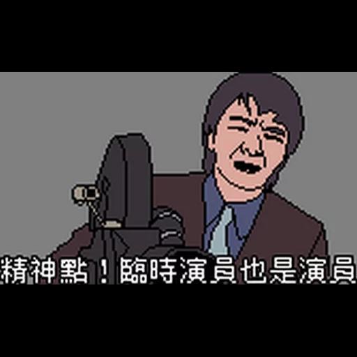 Pixel2 - Sticker 2