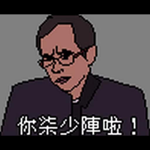Pixel2 - Sticker 22