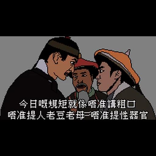Pixel2 - Sticker 23