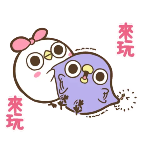 雞20 - Sticker 1