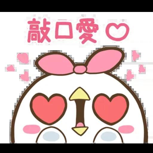 雞20 - Sticker 4